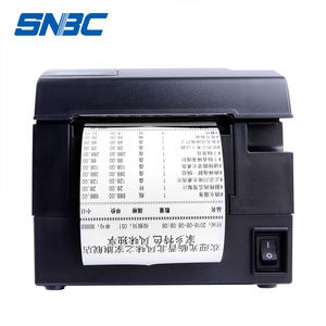SNBC Ultra High Speed Printing R580II Pos80 Thermal Receipt Card Swipe Machine With Thermal Printer