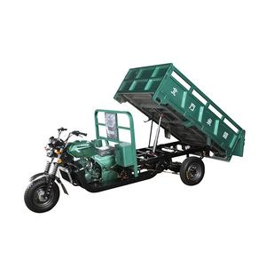 Motorcycle 3 Wheels 3 Motorcycle Wheel Factory Direct Sale New Product Motorcycle 3 Wheels For Adults