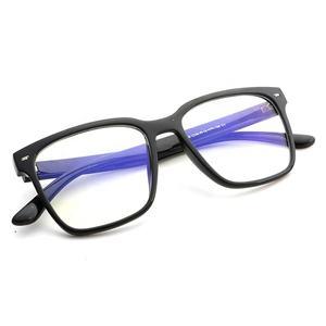 High Quality Big Square Frame Tr90 Anti-radiation Eye Protection Blue Light Blocking Computer Glasses Anti Blue Light
