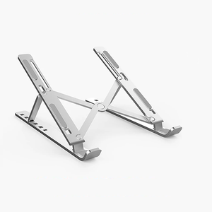 BUBM Aluminum Alloy Metal Adjustable Foldable Laptop Stand