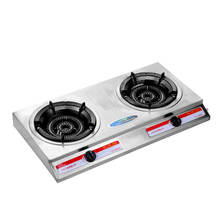 American Fashionable First High Quality gas stove