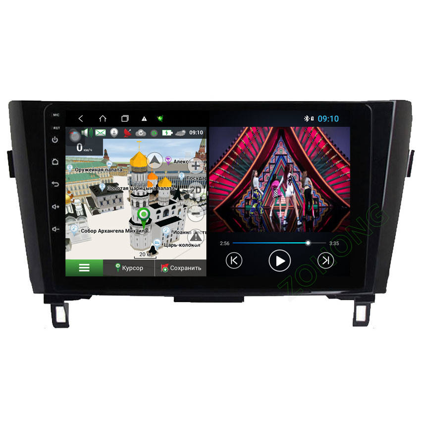 DSP 4G Android 10 Car Multimedia player for Nissan Qashqai X-Trail CAR GPS Navigation autoradio stereo Radio Audio BT DVD 2 Din