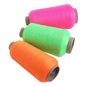 1000 stock colors Nylon Stretch yarn 100D/2 for covering stitch