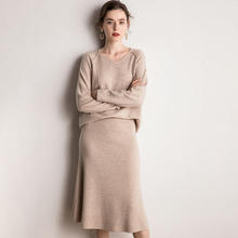 2021 Spring Fashion Ladies Knit Pullover Set Women 100% Cashmere Sweater Skirt Suits