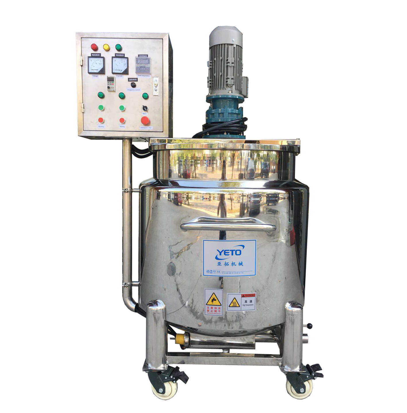YETO soap making heating mixing blender equipment cosmetics wax food mixer agitator blender