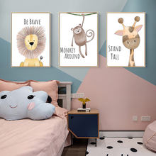 Baby Animal Posters Nursery canvas Wall Art Prints Painting Zebra Hippo Picture Kids Bedroom Canvas Art Decoration painting