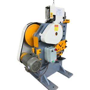 Low price electric ironworker metal punching machine & shearing