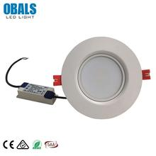 Anti-glare 4 6 8 inch Adjustable 10W 15W 20W 36W 56W SMD COB Round Recessed Modern Panel Ceiling Lamp LED Ceiling Light