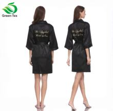 Women Embroidered Satin Glitter Robe Victoria's robe