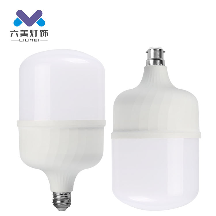 Good price indoor office home shop 5w 10w 15w 20w 30w 40w 50w e27 b22 raw material led bulb