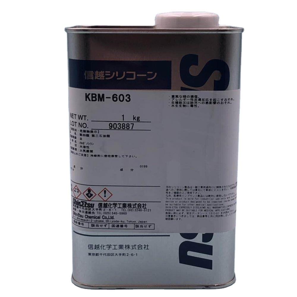 KBM-603 Shin Etsu Japan import high quality silane coupling agent for nylon phenol, urethane, epoxy, polyamide and resin