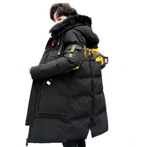 Super September Winter Thick Trend Men Long Hoodies Men's Down Jacket Mens Coat
