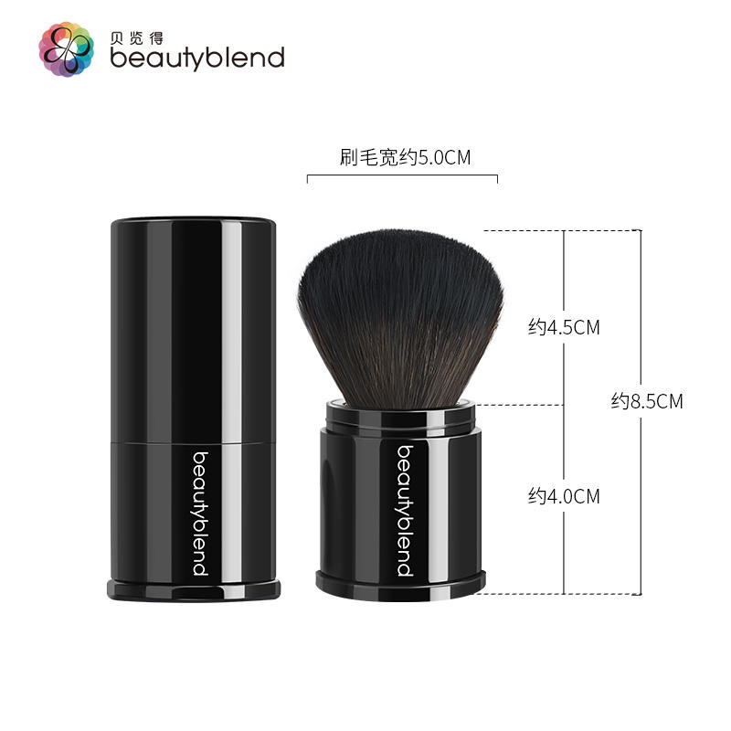 Hot Sale Kualitas Baik Retractable Single Hitam Berguna Blush On/Bedak Longgar