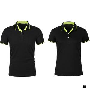 Mens OEM Free Design Assorted Colors And Sizes Uniform Custom Polo Shirt