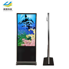 High quality lcd indoor digital signage, 43 50 55 65 inch hd interactive digital signage