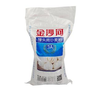 High quality gravure printing 25kg PP woven bag for grain storage