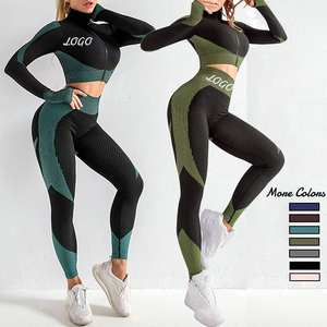 Autumn Winter New Tight-Fitting Breathable Seamless Yoga Set Sports Wear Custom Logo Fitness Yoga Sport Leggings Woman