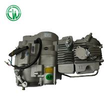 YX 160 160cc Oil Cooled Kick Start Motorcycle Engine