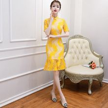 New spring wholesale free shipping yellow 3D lace high neck short sleeves mermaid slim qipao style service worker casual dresses