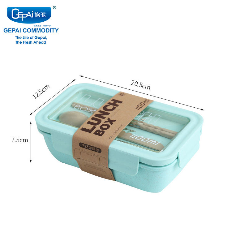 Wheat Straw Reusable Food Container Biodegradable Lunch Box 2 Compartment