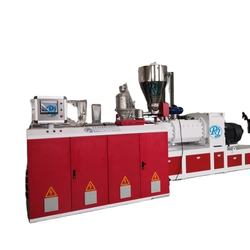 PVC plastic profile making machine
