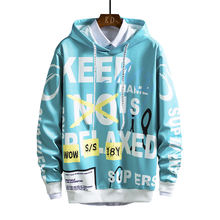 High quality long sleeve men customize printing logo freestyle hip hop hoodie allover print pullover no fading spring sweat suit