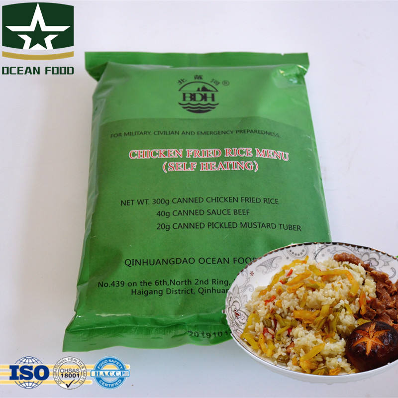 MRE self heating instant cooking rice healty and tasty