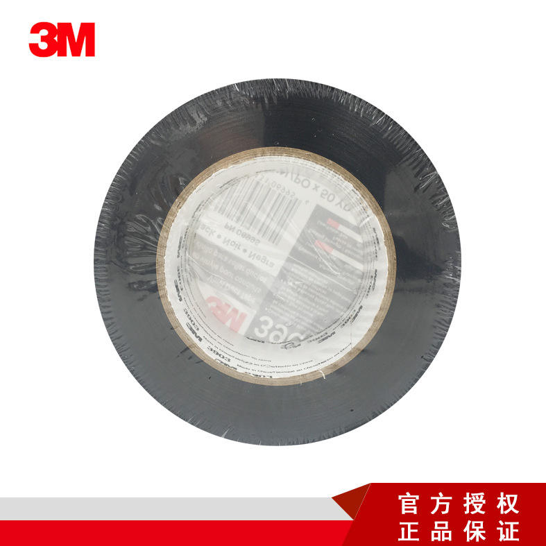 Water Activated Sliver Cloth Duct Tape 3M3903/B03 Vinyl Duct Waterproof Tape
