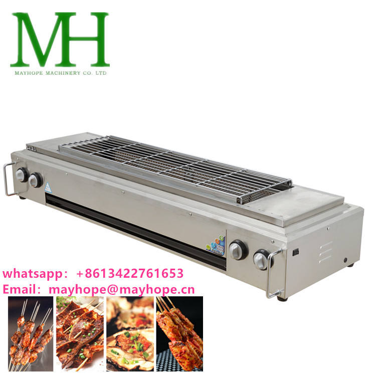 MAYHOPE Elektrische Heizung BBQ <span class=keywords><strong>Grill</strong></span> Döner und <span class=keywords><strong>Gyros</strong></span> <span class=keywords><strong>Grill</strong></span> <span class=keywords><strong>Gas</strong></span> Kebab Maschine