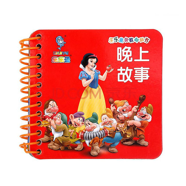 custom OEM story /fairy tale educational wire-o kids hard cover book printing cheap price