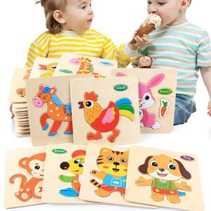 Beautiful and colorful wooden animal and fruit puzzle magnetic toys puzzles