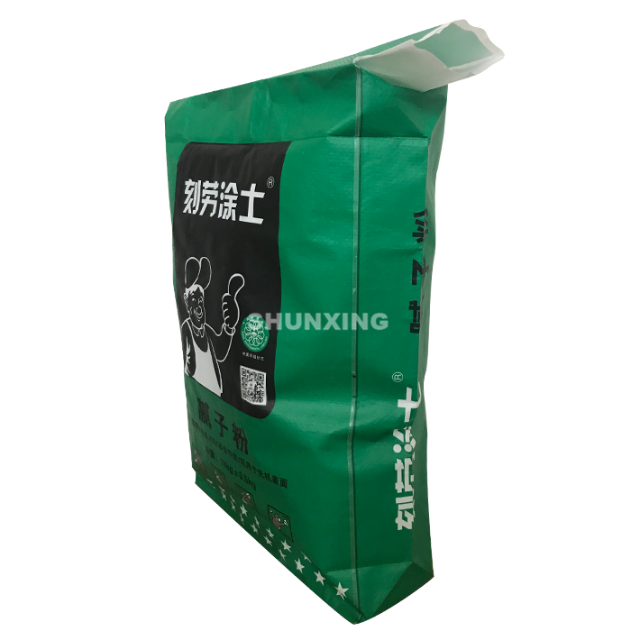 Laminated PP Cement Valve Bag 50kg Cement Bag Price