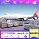 international air shipping cost china to Russia Route air Cargo Shipping to Moscow