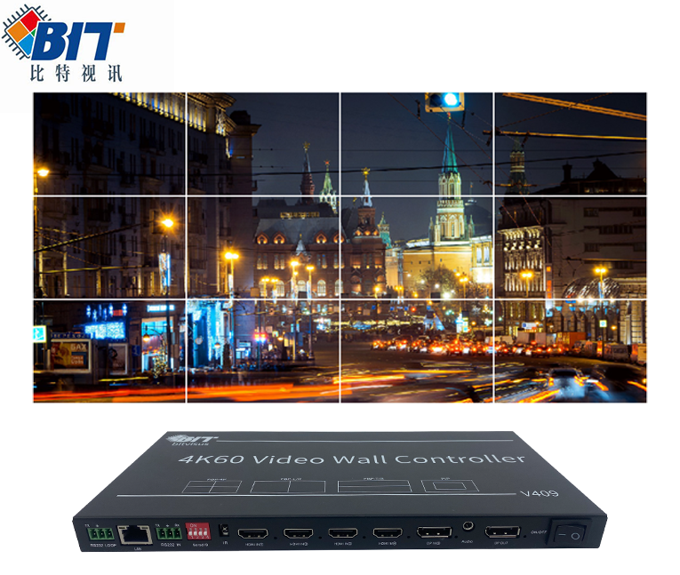 Video Wall Controller 3x3 1x5 1x7 3x4 Video Wall Controller 2K 4K 8K TV HDMI TV Wall Processor Video Wall Controller
