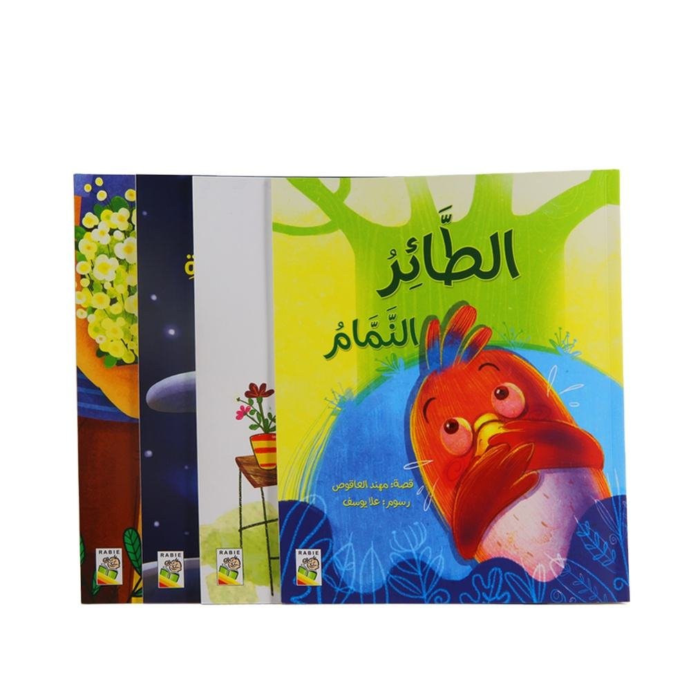 Softcover Custom ized Printing Buntes <span class=keywords><strong>Cartoon</strong></span> Story Book Perfekte Bindungs dienste Arabische Sprache Story Book
