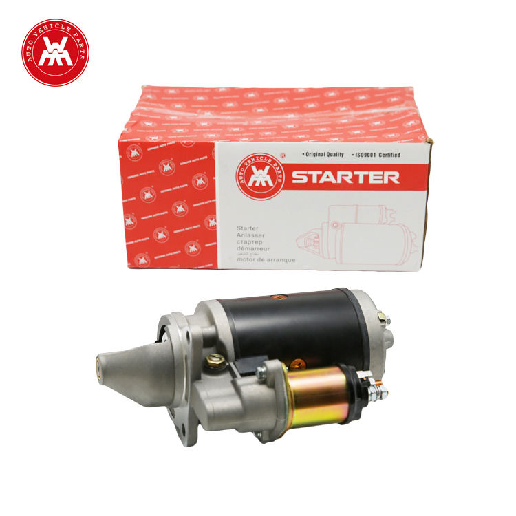 New Starter for Arctic Cat ATV V-TWIN 650 /& Massey Ferguson 2004-2006