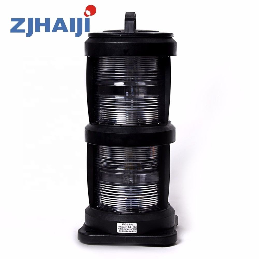 Marine Lights High Quality CXH4-10P Marine IP56 Double Deck Stern Lights