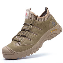 Cross border direct supply labor protection shoes male anti-smash puncture proof big baotou safety shoes leisure prosafety shoes