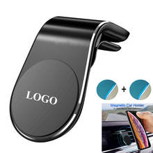 Amazon Top Seller 2019 Luxury Magnetic L Shape Air Vent Clip Mount Stand in Car Accessories Magnet GPS Mobile Cell Phone Holder