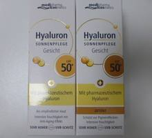 HYALURON FACE CREAM with SUNSCREEN 50+SPF