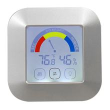 Square Matte Finished Big LCD Screen Display Indoor Temperature And Humidity with Trend Indicator Digital Thermometer