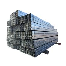 40x40 square tube SHS hot dipped galvanized square steel pipe