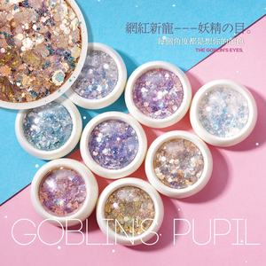 Nail Art 3D Mixed Shaped Sequins UV Gel Polish Sparkling Powder Dust DIY Charm Glitter Flakes Manicure Decoration 8 Colors