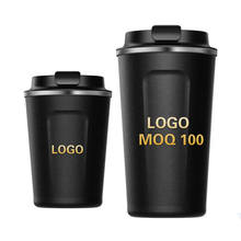 Customized Promotional Item Product Gift coffee cup mug with Logo