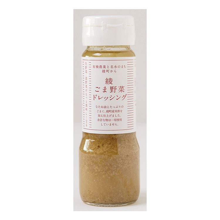 Best Selling Sesame vegetable dressing list buyers of agricultural products