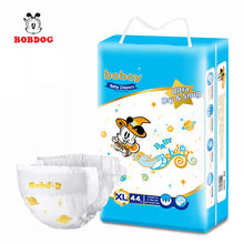 BOBDOG Brand Mamy Pokos Baby Diaper Pent, Pampering Pants Baby Diapers With Bravos