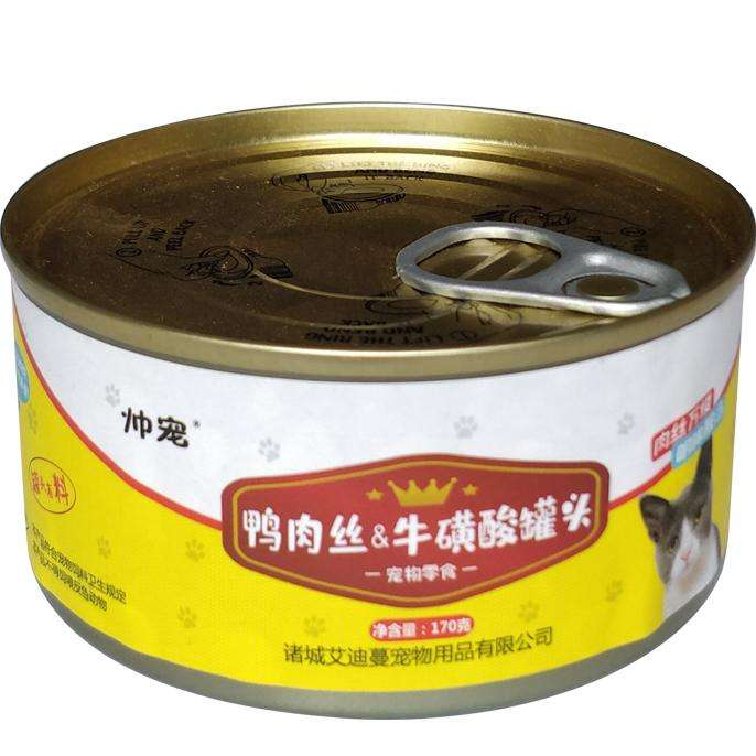 Delicious and nutritious Canned Pet Food Supplies Wet Cat food