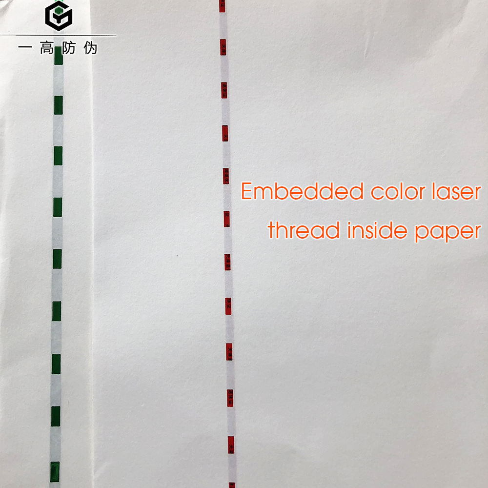anti copy red green laser thread watermark bond paper with UV visible fiber