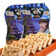 Hot Selling Crunch Peanut Candy Confectionery From China Factory