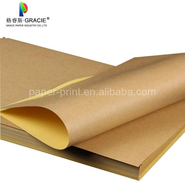Blank brown A4 kraft adhesive paper label for laser printer